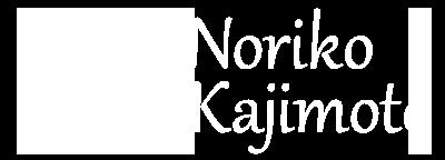 Noriko Kajimoto / 梶本 紀子